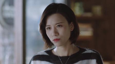 《我的刺猬女孩》:第19集cut:cindy姐威胁韩菲,韩菲否认和白振宇的关系