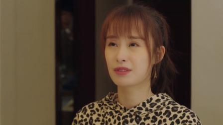 《我的刺猬女孩》:第15集cut:吴怡怡交新男朋友,张凡吃醋被吴景昊看出