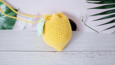 暖阳绒绒第55集迷你柠檬水果包包的编织教程图解视频