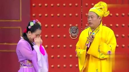 欢乐喜剧人:程野为美女冬香作诗,而宋晓峰只能赞美十三香