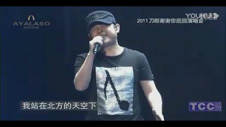 腾格尔花20年写完的歌却不敢唱,刀郎却在演唱会上骄傲的歌唱