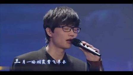 11年前许嵩在武汉东湖写下的歌,如今听还是会上瘾