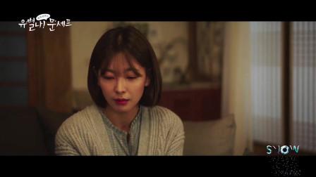 「OST」怪咖! 文主厨 OST Part.7
