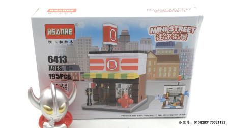 玩具SHOW奥特曼 泰罗奥特曼拼装奶茶店街景积木