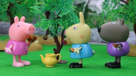 小猪佩奇发现了一棵会长出棒棒糖的小树