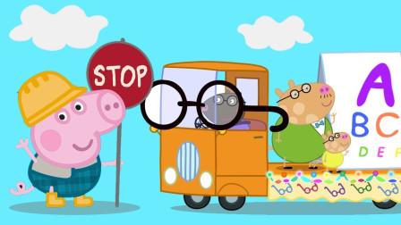 小猪佩奇的场景贴纸,装饰小火车?小猪佩奇游戏