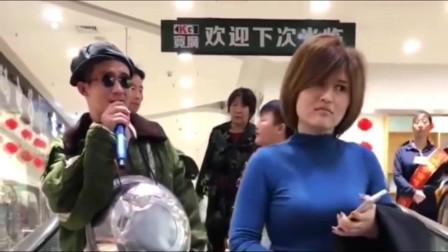 北京商场里大哥说给美女唱首歌,美女说唱吧,结果一开嗓美女急眼了