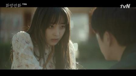 「OST」花样年华生如夏花 OST Part.1 (张慧珍 - The Season Like You)