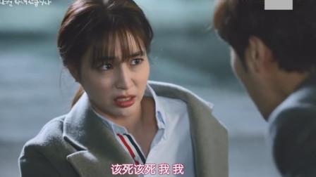 结过一次了:尹圭真英雄救美关心宋娜熙,姐姐离婚让宋多熙自责不已