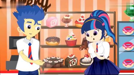 紫悦偷偷买巧克力做蛋糕,阿坤会喜欢吗?小马国女孩游戏