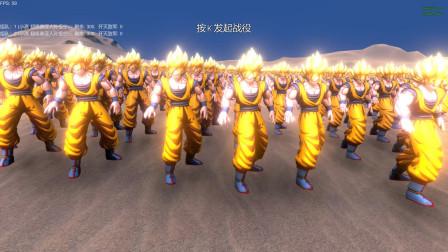 史诗战争模拟器:600个超级赛亚人孙悟空VS30波天神之力,会怎样?