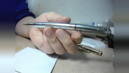 好玩的旋转出芯 自动铅笔 pierre cardin 皮尔卡丹