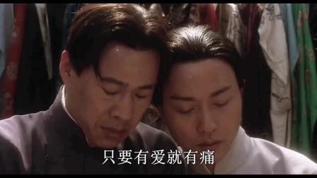 【怀旧音乐】《当爱已成往事》(歌曲)演唱:林忆莲、李宗盛 张国荣