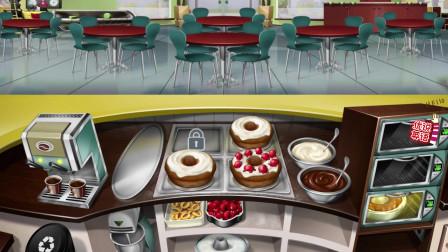 玩游戏记单词DAY4, 《烹调发烧友》面包烘焙店里的香草蛋糕和奶昔