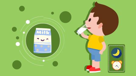 同学们,牛奶是最有营养的饮品,你知道睡前喝牛奶有哪些好处吗?