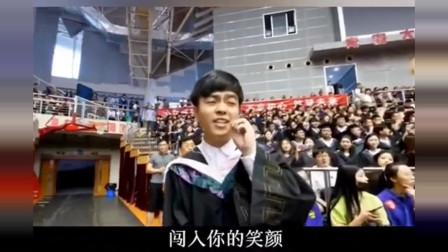 """青岛大学毕业典礼,一首高音版""""起风了""""燃爆全场!"""