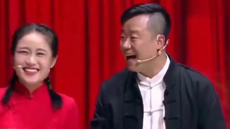 欢乐喜剧人6:郭德纲自称不记歌词,二人转唱得堪称专业