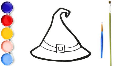 宝宝画画巫师帽彩绘涂色儿童启蒙英语颜色早教