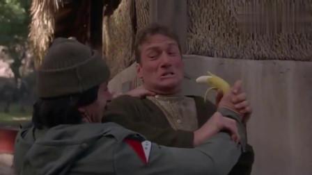 一根香蕉,至于吗?