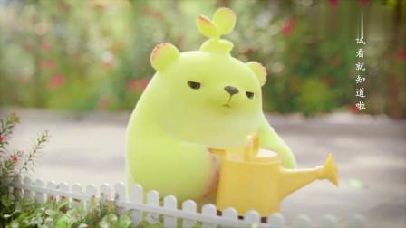 萌芽熊:很不幸!我遇见了你,但也很幸运,我成为更好的自己