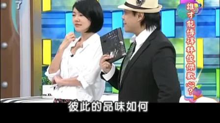 林俊杰拍MV从来不自己挑女主角,小S:为什么不,这是一大乐趣哎