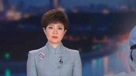 新闻30分 2020 黑龙江通报4月27日新冠肺炎疫情:新增本土病例3例 无新增境外输入