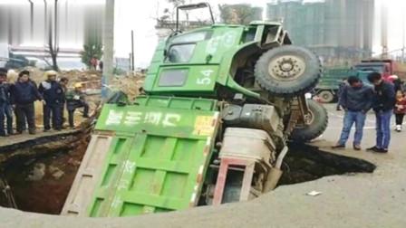 实拍重型卡车事故现场视频