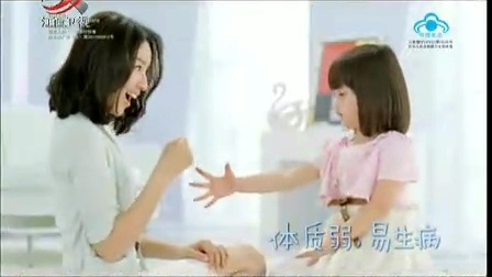 董洁三精牌葡萄糖酸锌口服液广告