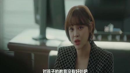 韩剧:李宝英为儿子下跪向男主老婆道歉,男主气得一声怒吼