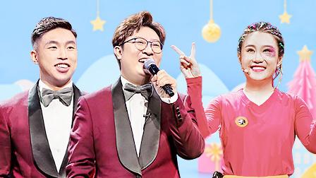 4月28日欢乐喜剧人第六季VIP版20200428期