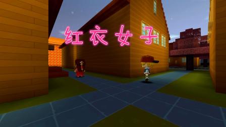 迷你世界:天天村的小巷里,到了午夜十二点,会出现一个红衣女子
