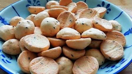 无油版本的酸奶小饼干,金黄酥脆,提高智力免疫力,宝宝也爱吃!