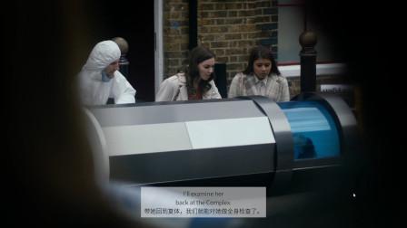 伦敦被生化武器袭击,世界最尖端实验室的工作伙伴各怀鬼胎   复体The Complex