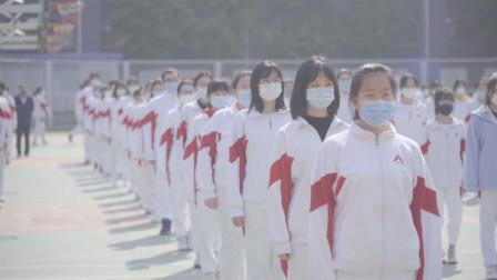 北京高三复课第一天 防疫教学压力俱增