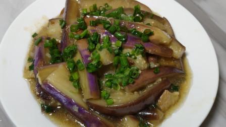 茄子最简单下饭的做法,不蒸不油炸,健康家常2分钟学会,超好吃