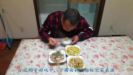 小猪晚餐:酸辣藕片 清炖鸡腿 醋溜西葫芦 配米饭 简简单单一餐饭