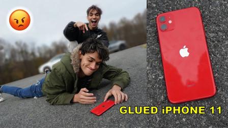 双胞胎作死恶搞,把哥哥的苹果手机黏在地上,结果你猜怎么着?
