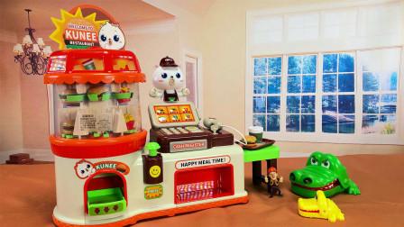 玩具柜子:鳄鱼父子的酷尼便利店之行