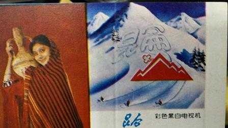 81年版。中国旋律轻音乐,南国乐团演奏,花香鼓舞《杏花雨    梧桐雨》。
