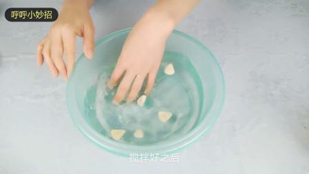 洗头水里加一宝,隔三差五来洗头,从此告别白发困扰