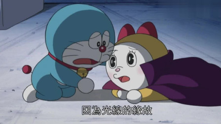 哆啦A梦:大家决定一起救哆啦美,前往未来世界,打败吸血鬼!
