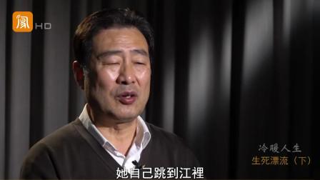 1986年长江漂流,王茂军:宁可不要命,也要完成漂流!