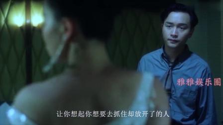 陈奕迅歌曲,红玫瑰