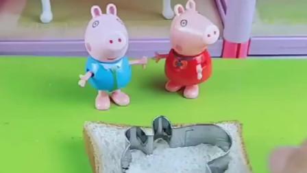 佩奇乔治给妈妈做生日礼物,原来是给猪妈妈面包呀,猪妈妈开心了!