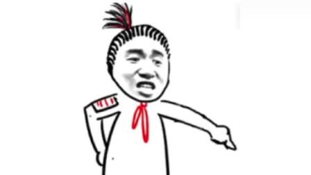 王者荣耀搞笑集锦:东皇太一搞笑翻车