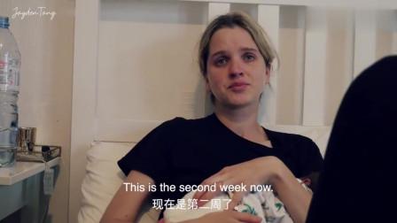 外国农村媳妇怀孕产后两周疲惫让妈妈崩溃真怕有产后抑郁