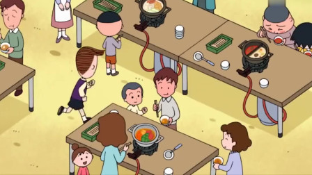 樱桃小丸子:小丸子和同学们一起到花轮家,他家煮了花样火锅,吃得很爽啊!