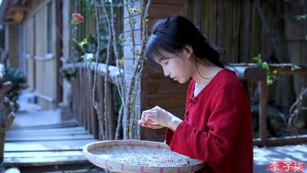 李子柒:用小小的豌豆做一桌丰盛美食