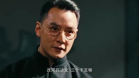 建党伟业明星集合,张嘉译、周迅、李晨、李沁、周润发、刘德华等108位演员和明星
