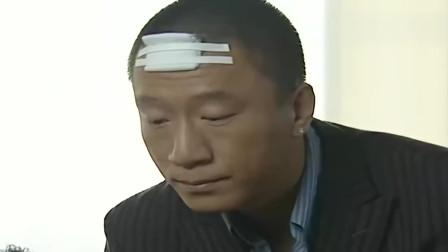 落地请开手机:王浩拿到手机的事,直接帮了他一把,所有人都相信他的身份